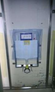 La cassetta del water